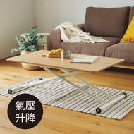 Peachy Life 木紋氣壓升降桌/桌子/茶几/餐桌(2色可選)