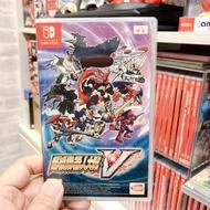 台中玩具部落客 二手良品 Switch NS 超級機器人大戰V 中文版