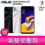分期0利率 華碩ASUS Zenfone 5Z (ZS620KL) 6G+128G 旗艦智慧型手機 贈『氣墊空壓殼*1』▲最高點數回饋23倍送▲