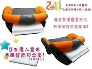 1公分厚舒適安全防震墊~適用賣場兒童汽車安全座椅增高墊【1T110C0606】