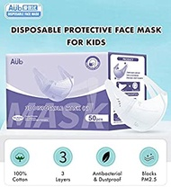 Aub Kids 3D Disposable & Foldable Face Mask (Small Size)