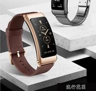 手環華為手環B5錶帶華為手環b6精鋼腕帶手環b3不銹鋼金屬商務腕帶青春版