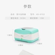 新款嬰兒濕巾加熱器 寶寶加濕暖濕紙巾盒加溫器恆溫機 便攜式8702媽咪寶貝24恆溫