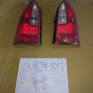 MAZDA 99-02 中古 馬自達 PREMACY 後燈 尾燈 轉向燈 車燈