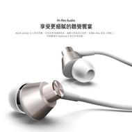 ASUS ZenEar S 入耳式耳機