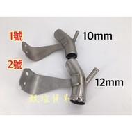 【甄瑄貿易】豐田 ALTIS WISH 不鏽鋼 上水管接頭 鐵管 鐵水管 水管 接頭 熱水鐵管 熱水接頭