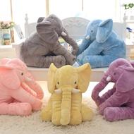40cm大象60cm安撫枕(法蘭絨毯)嬰兒寶寶枕交換禮物絨毛玩偶抱枕靠墊安睡布娃娃
