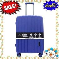 SALE!!! บีพี เวิลด์ กระเป๋าเดินทางล้อลาก รุ่น 8004 สีน้ำเงิน ขนาด 25 นิ้ว  แบรนด์ของแท้ 100% หมวดหมู่สินค้ากลุ่ม กระเป๋าเดินทาง ใบเล็ก กลาง ใหญ่ พอดี กระเป๋าล้อลาก