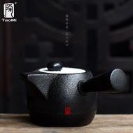 [超豐國際] 陶瓷功夫茶具黑陶全手工單壺泡茶器粗陶側把壺紫砂1入