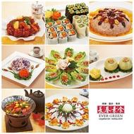 (台北)長春素食歐式自助下午茶吃到飽(2張)