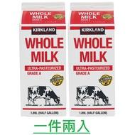 [代購] [茄萣、湖內、灣裡地區買家限定] [二入一賣] 科克蘭 全脂鮮乳 COSTCO台南店