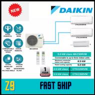 DAIKIN MULTI-SPLIT AIR COND INVERTER MKC-50RVM (R32) 2.0HP + 3 UNIT 1.5 HP CTKC35RVM