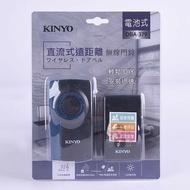 《大信百貨》【KINYO】DBA-379直流式遠距離無線門鈴 電鈴 看護鈴 救護鈴 電鈴 無線電鈴電池式