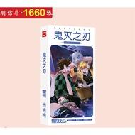 鬼滅之刃明信片 盒裝1660張 滅鬼之刃周邊動漫卡片 貼紙