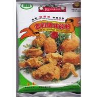 [粘記]吉利調味炸粉(純素)炸鹹酥雞、雞排、蚵仔酥專用炸粉