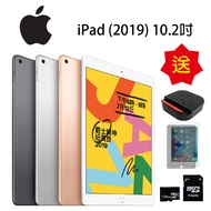 Apple 全新2019 iPad Wi-Fi 32G 10.2吋平板-金/銀/灰《贈128G記憶卡+一般亮面保貼+i5藍芽音箱》