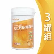 Vita codes大豆胜肽群精華450g/罐*3罐 (陳月卿推薦)