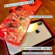 iPhone XS MAX 256G 手機殼 全新含盒裝 casetify