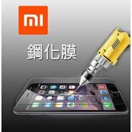 小米 鋼化玻璃膜 小米8/小米9/小米9T/小米9T Pro 螢幕保護貼 手機貼膜 螢幕防護 防刮防爆