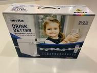 Novita HydroPure NP330 Water Purifier Dispenser Machine