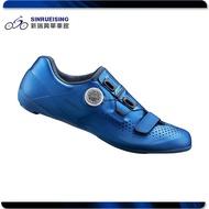 【新瑞興單車館】2020 SHIMANO RC500 輕量化公路車鞋 藍色 #SU3087