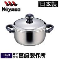 日本MIYACO 宮崎製作所#316不鏽鋼附蓋雙耳湯鍋-22cm