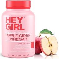 วิตามิน Apple cider  vinegar Hey Girl 120แคปซูล