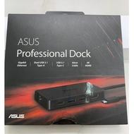 ASUS ROGPhone 五合一擴充基座 Professional Dock 華碩