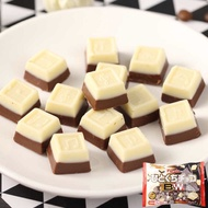 #日本零食#【現貨】古田 一口黑白巧克力 按鍵巧克力 黑白巧克力  雙色巧克力 185g 聖誕節【異國零嘴輕鬆Buy】