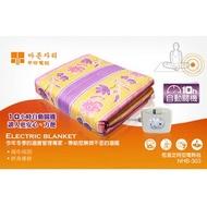 【韓國甲珍】雙人恆溫定時型電熱毯 NHB-303