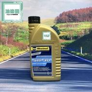 油樂園 德國 萊茵  SWD Primus LLX 5W30 雙酯類全合成機油 5w30機油 酯類