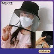 สินค้าพร้อมส่ง!!!หมวกกันแดดกันยูวี หมวกแฟชั่น ถอดล้างได้ Protection Hat 270° Removable Face Shield for Blocking Droplets Bucket Hats Anti-droplets Adult Full Face Prevent Virus Protective Cap