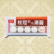 【鮮食家任選799】桂冠FC 鮮肉湯圓(200g/盒)