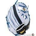 棒球 WILSON牌 A500 MLB球星同款 少年、女士、兒童棒球手套 非凡小鋪