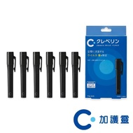 【Cleverin 加護靈】日本Cleverin加護靈-筆型6入組(黑)
