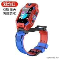 smartwatch﹏【NEW ARRIVAL】jam tangan jam tangan lelaki jam telefon jam telefon jam tangan budak jam tangan g shock jam tangan perempuan jam lelaki jam telefon kanak jam perempuan jam budak perempuan jam kanak kanak jam budak lelaki jam tangan kanak jam tang