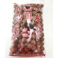 餅店~台灣名產~桂圓乾(龍眼乾)600g