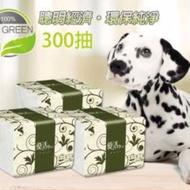 (免運費)優活300抽×30包/箱300小抽柔拭紙巾/倒抽