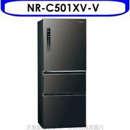 樂點3%送=97折+現折200★Panasonic國際牌【NR-C501XV-V】500公升三門變頻鋼板冰箱絲紋黑