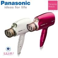 Panasonic 國際牌 EH-NA45 奈米水離子吹風機 贈烘罩