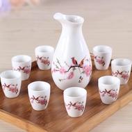 酒壺酒盅中國風仿古10ml小白酒杯一口杯陶瓷分酒器白酒飯店用