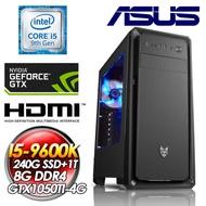 華碩Z390平台【卡爾洛斯】 INTEL I5-9600K六核心 240G SSD +1TB HDD GTX1050TI-4G 8G DDR4 550W銅 全新九代六核效能電玩娛樂電競主機