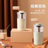 Mokkom Grinding Away Diy Tea Machine Nc 610 Small Portable