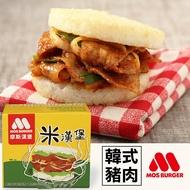 嚐鮮價↘摩斯漢堡 韓式豬米漢堡(6入/盒)