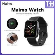 [เหลือ 1079 โค้ด VQAYGZZX][NEW 2021] Maimo Smart Watch 2.5D HD Screen วัดออกซิเจนในเลือด SpO2 Smartwatch สมาร์ทวอทช์