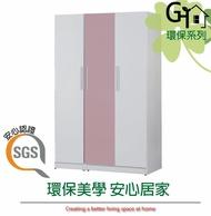 【綠家居】艾咪 環保4.1尺塑鋼三門衣櫃/收納櫃(三色可選)