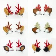 聖誕麋鹿角造型髮夾-成對(綜),聖誕節/交換禮物/髮飾/飾品/聖誕禮物/裝飾配件/派對裝扮,X射線【X115601】