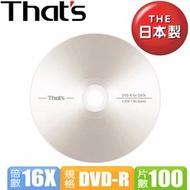 That's 太陽誘電 16X DVD-R THAT'S BRAND 『100片』裸裝