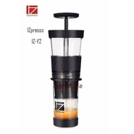 ≋咖啡流≋ 義式 迷你手壓咖啡機 1Zpresso 1Z-Y2
