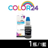【Color24】for EPSON T03Y200/70ml 藍色相容連供墨水(適用 L4150/L4160/L6170/L6190/L14150)